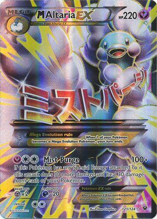 Pokemon X & Y Fates Collide Ultra Rare Holo Full Art Mega Altaria-EX #121