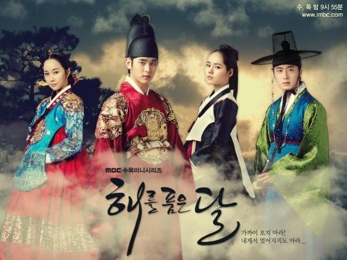 The Moon Embracing the SunK Dramas, Korean Dramas, Crowns, Periodic Dramas, Historical Fiction, Sun, Asian Dramas, Moon Embrace, The Moon