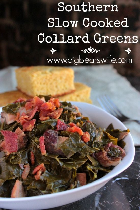 Southern Slow Cooked Collard Greens | Recipe | Collard greens