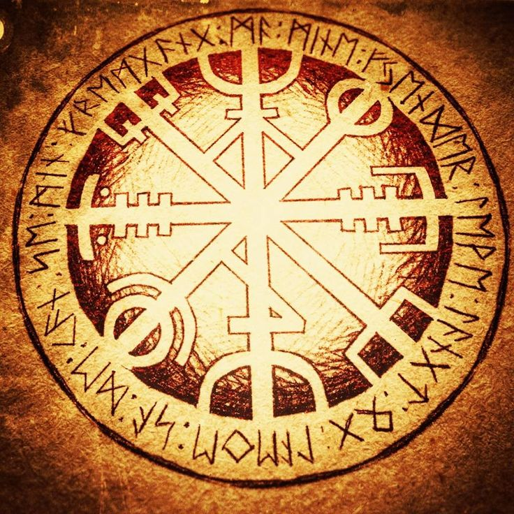 May my enemies live long, so they can see my progress.   #sigils #sigil #heathen…