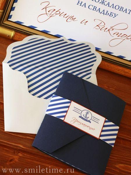 Приглашение на свадьбу в морском стиле. | Smiletime