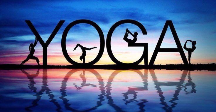 Йога.