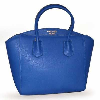 Prada Vitello Daino Leather Tote Handbag BN2837 Blue (Bluette)