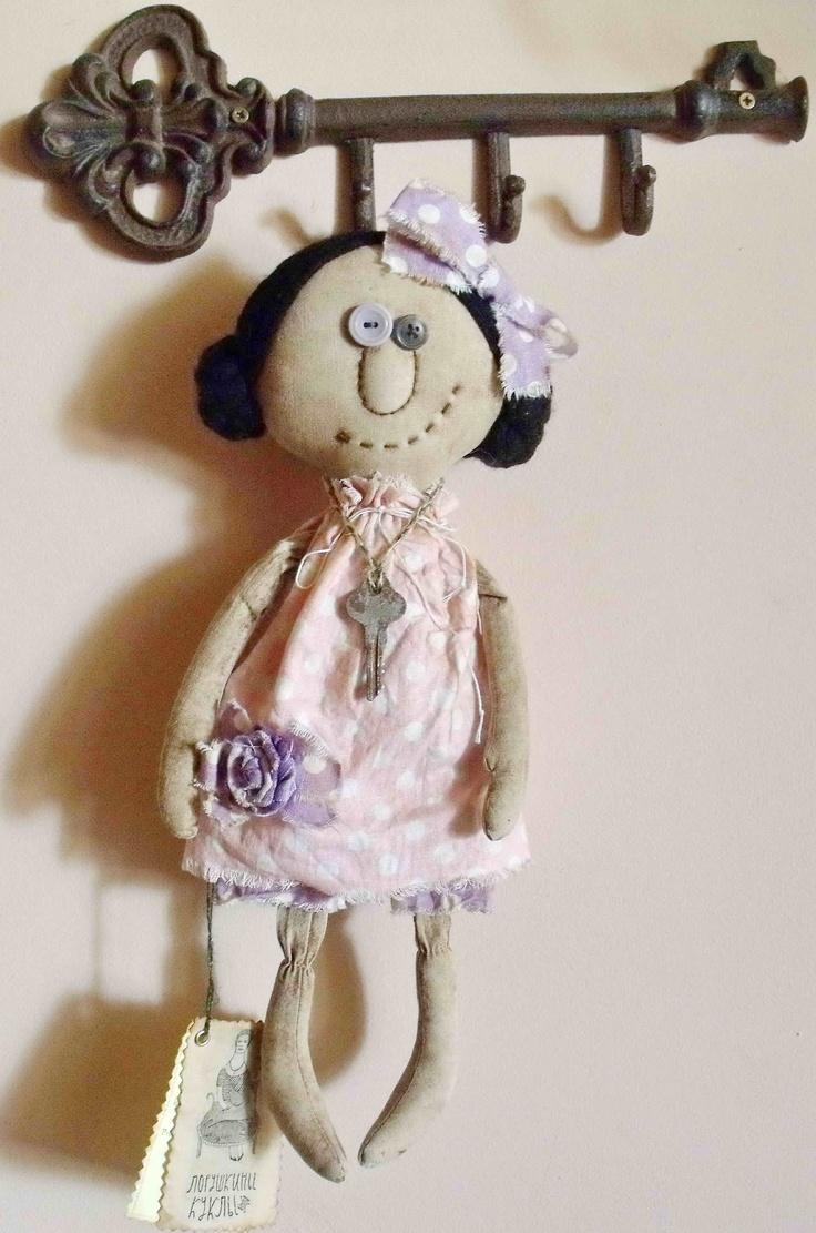 doll Frosya