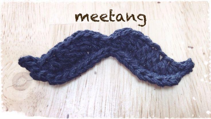 口ひげの編み方 How to crochet a mustache