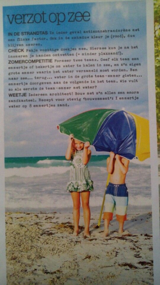 Spelletjes op het strand. Menorca heeft meer stranden dan Ibiza en Mallorca bij elkaar. Ah wathandig