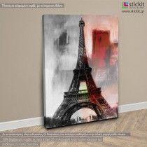 Eiffel tower, painted, πίνακας σε καμβά
