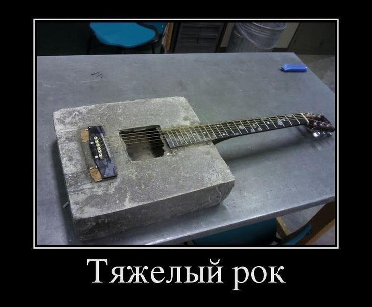 музыкальный юмор