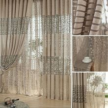 Room Leaf Tulle Door Window Curtain Drape Panel Sheer Scarfs Valances  (China (Mainland))
