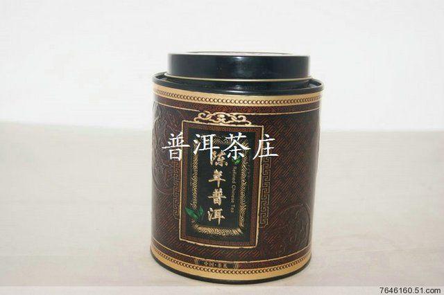 1998 Yunnan Aged Pu'er /Pu'erh /Puerh Chinese Tea great gift pkg 250g 9ozs ap for sale @ AtomicMall.com