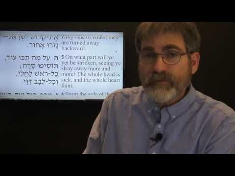 Israel Burning: Maybe Isaiah's Prophetic Warning to Israel