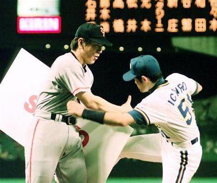 Ichiro & Hideki Matsui