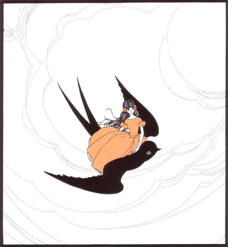 çizgili masallar: Junichi Nakahara