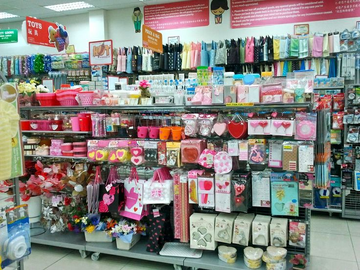 Daiso Oh The Joy You Have Brought Me My Happy Places