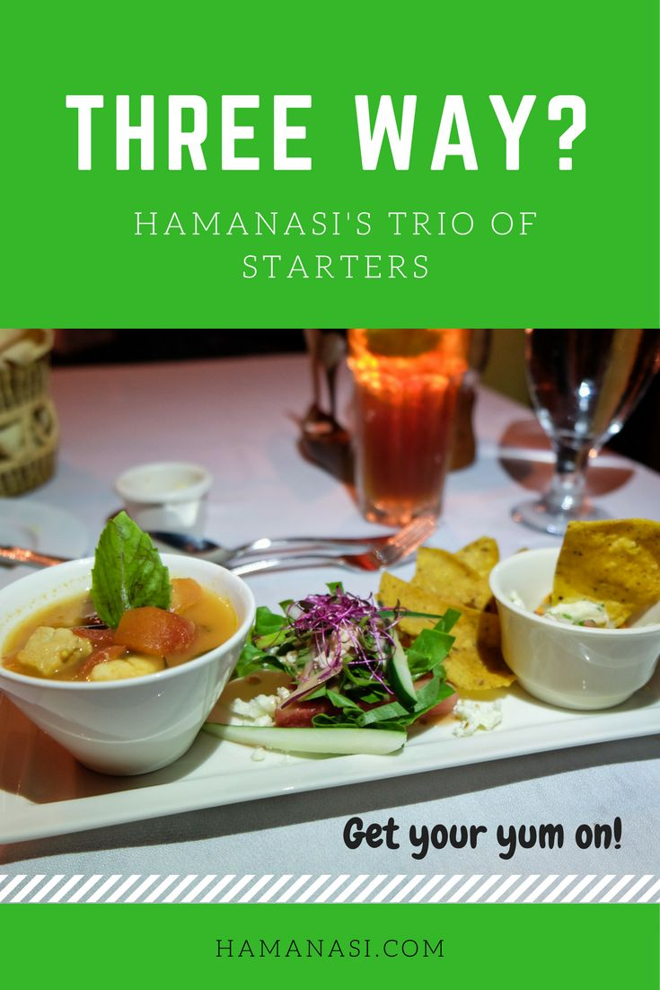 You can savor many entrees at Hamanasi, or three at once if you choose! @theblondeabroad http://www.hamanasi.com/belize-resort/dining/