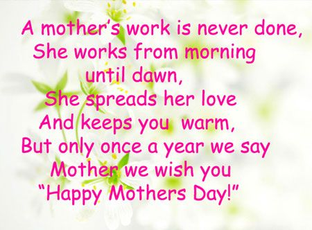 happy mothers day quotes 23