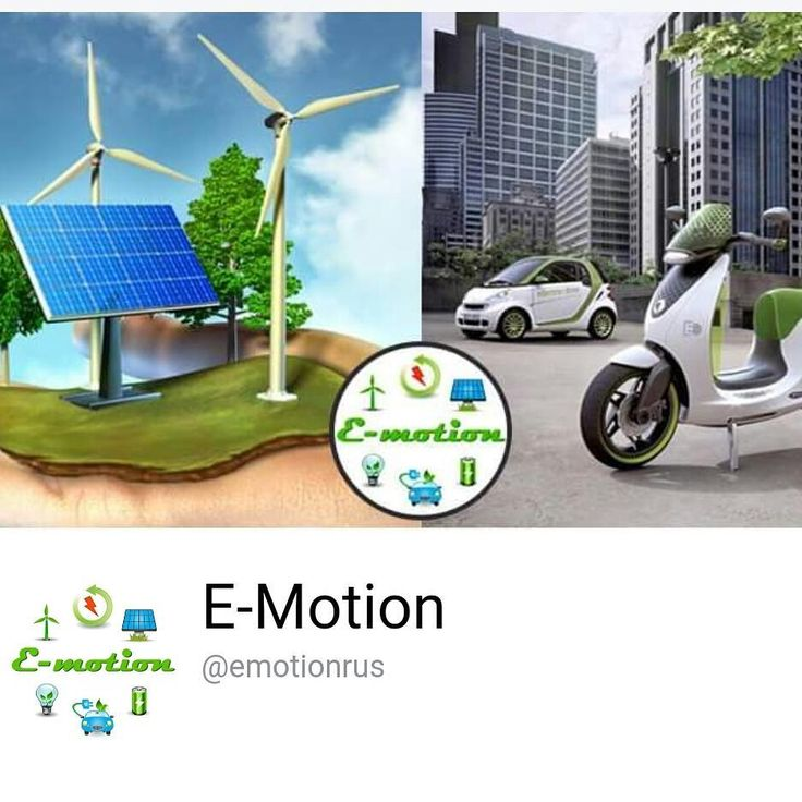 Facebook  #solar #SolarEnergy #energy #sunenergy #greenenergy #newtechnology #windenergy #windgenerator #electriccar #electricbike #electricbicycle #electricauto