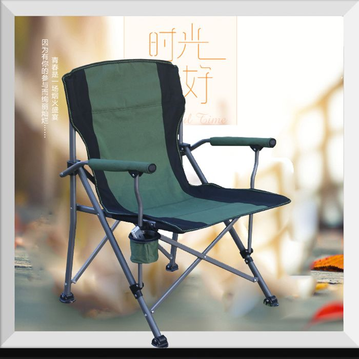 Outdoor folding stool beach chair fishing chair portable camping grill car home painting chair desk