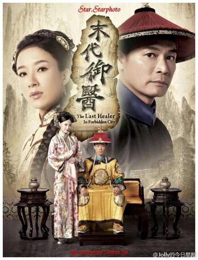 Chinese tvb drama online : Mother india full movie 1957 hd
