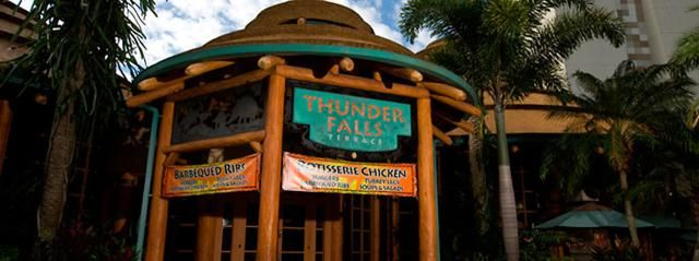 Quick! What Are the 10 Best Casual Restaurants at Universal Orlando?: Number 9: Thunder Falls Terrace
