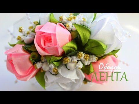 Чайные Розы канзаши из Лент  /  Tea Roses kanzashi ribbons