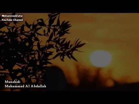 Agla Watan Nasheed | محمد العبدالله | Muhammad al Abdullah - YouTube