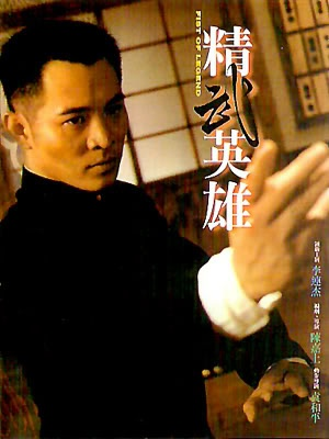 "Jet Li in ""Fist of Legend"" I wether be come legend too and. A mean Badass"