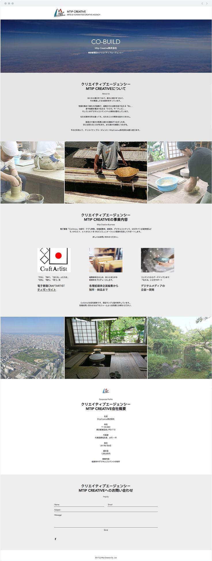 Mtip Creative | Arts & Humanities Creative Agency