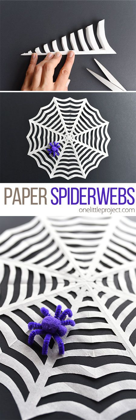 How to Make Paper Spiderwebs