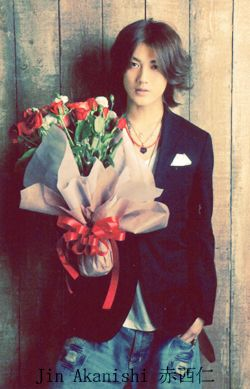 Jin Akanishi #futurehusband