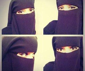 Beautiful Niqabi
