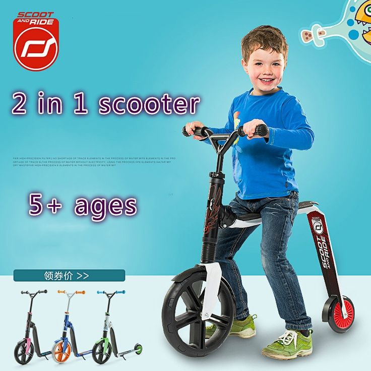 237.81$  Watch here - http://alioft.worldwells.pw/go.php?t=32769541091 - SCOOT RIDE Multifunctional 2 in 1 Kick Scooter Balance Bike 360 Degree Rotation 5+ age Boy Scooter patinete