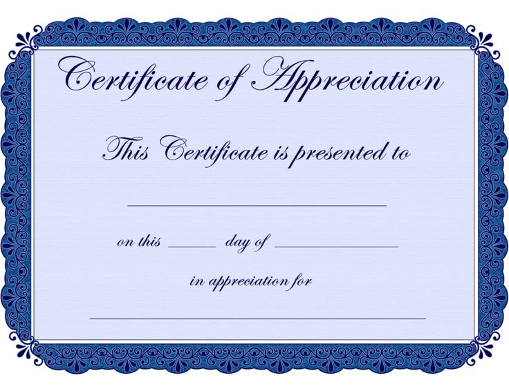 Best  Certificate Of Appreciation Ideas On