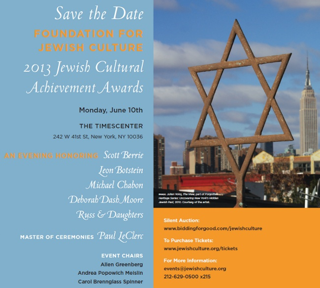 Jewish Cultural Achievement Awards | Foundation for Jewish Culture