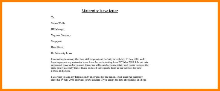examples maternity leave letters fancy resume letter appeal sample - maternity leave letter