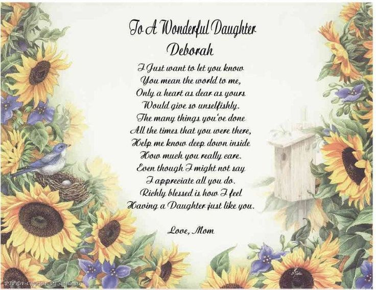 Beautiful Gifts For Mom Birthday: Best 25+ Birthday Poems For Daughter Ideas On Pinterest