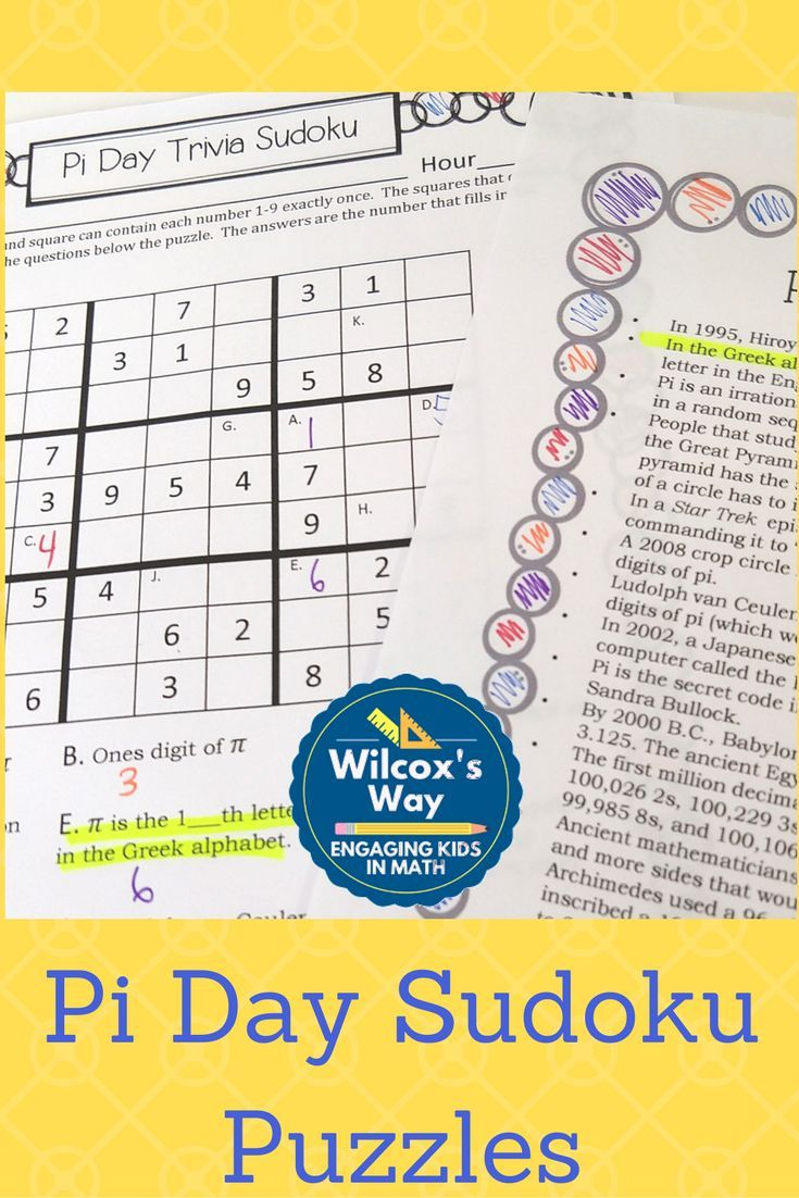 Fun puzzles perfect for Pi Day fun! Two sudoku puzzles...one about Pi Day trivia, and the other one about using circle formulas.
