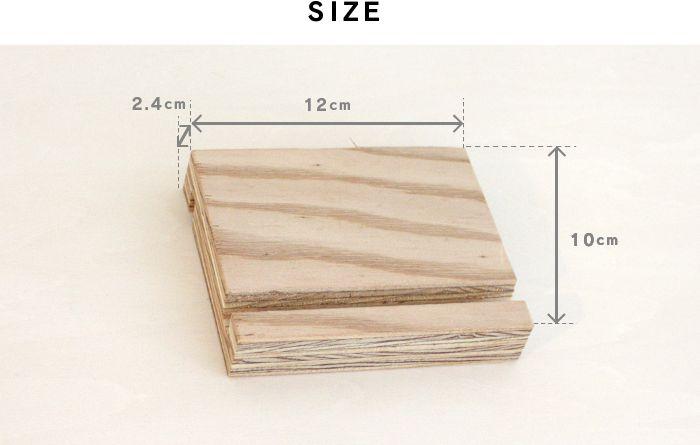 【楽天市場】【タブレットスタンド】北海道産カラマツ合板 [塗装なし]1個・木材・ウッド・iPhoneスタンド・iPadスタンド:北海道家具