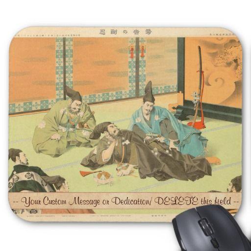 Hideyoshis Patience vintage japanese samurai art Mousepads