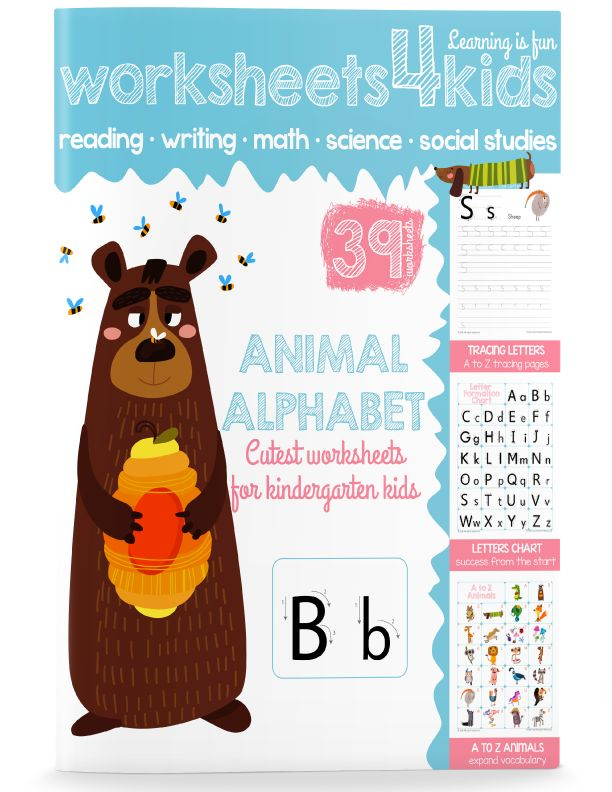 FREE traceable letters and numbers workbook for kindergarten kids. This book is great to learn proper letter and number formation, as well explore animals from A to Z. You will find here 26 traceable letters worksheets and 9 traceable numbers worksheets. Each page covers both uppercase and lowercase letters.