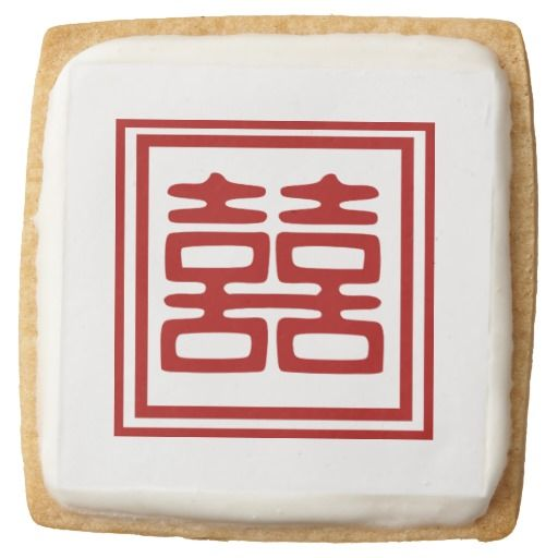 Double Happiness • Square Square Sugar Cookie #wedding #bridalshower #cookies #catering #asian #chinese #red