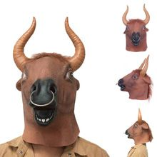 Natural Latex Khaki Cow Bull Head Mask Costume Halloween Animals Mask Yellow Cow…