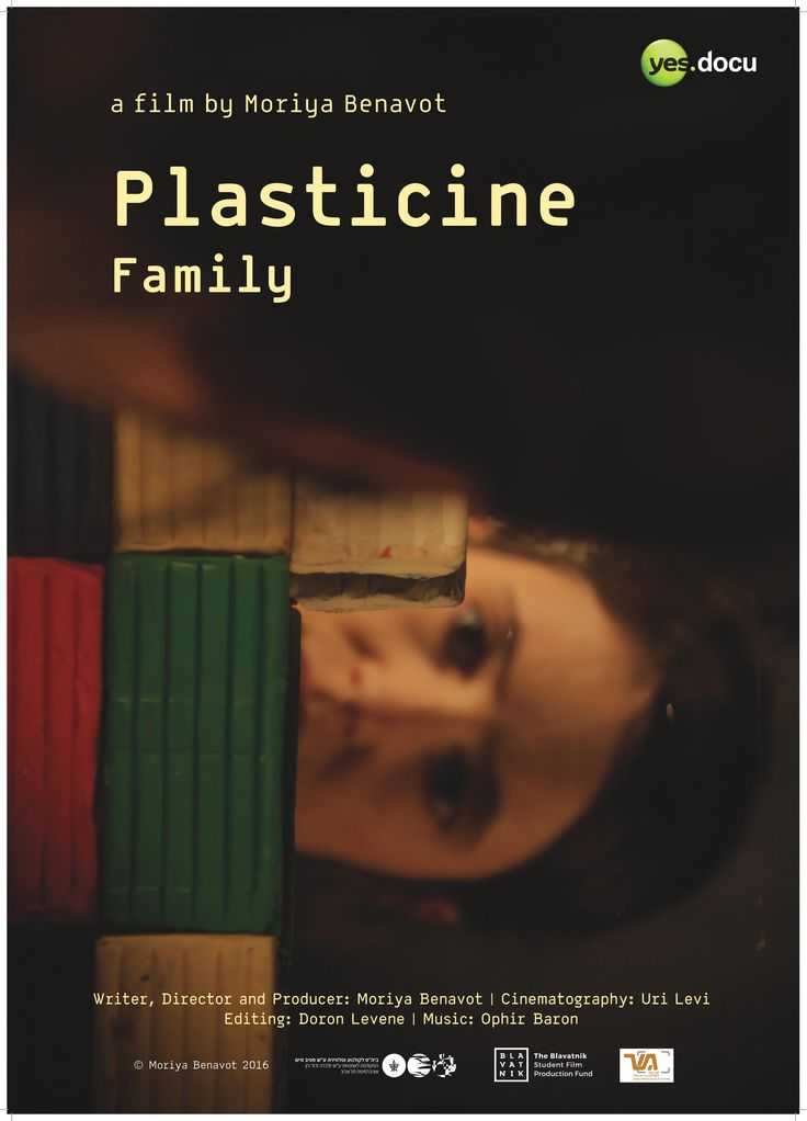 """Moriya Ben Avot's wonderful documentary follows Ben Avot's personal life journey from Israel through the world, while questioning the meanings and the roles of a """"family"""". Plasticine Family משפחה מפלסטלינה is a beautiful movie which combines inserts of stop-motion animation, and bring to life Benavot's interior world."""