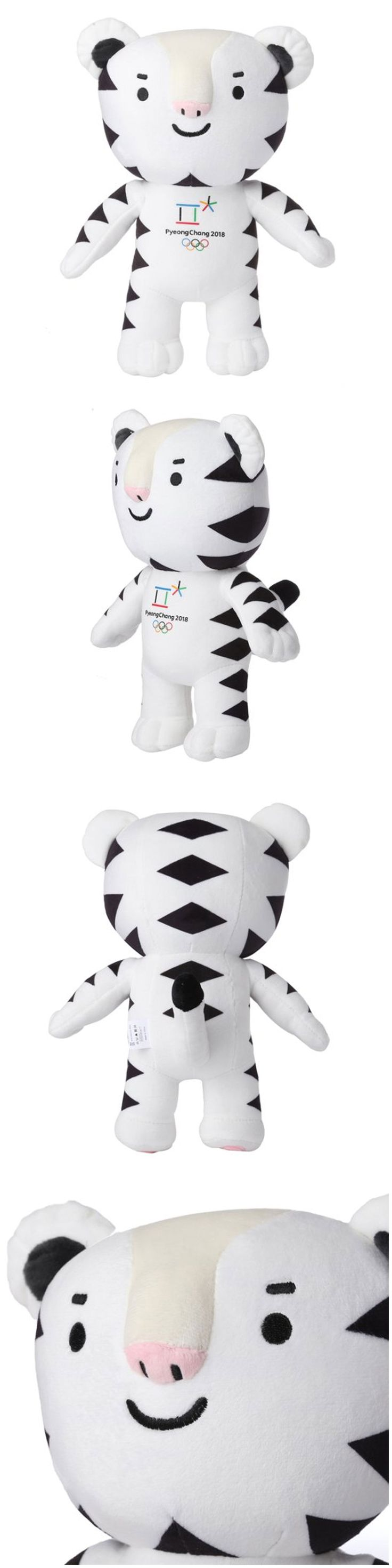 Olympics 27291: 2018 Korea Pyeongchang Winter Olympics Soohorang Mascot Doll White Tiger -> BUY IT NOW ONLY: $34.5 on eBay!