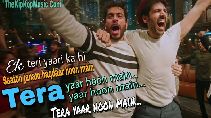 104 Best 1@ Bollywood Songs 2018 Lyrics Quotes Images On. Family Quotes Clipart. Trust Quotes From The Bible. Positive Quotes For Kids. Hurt Rejection Quotes. Morning Zumba Quotes. Adventure Time Motivational Quotes. Girl Quotes Dp. Work Depression Quotes