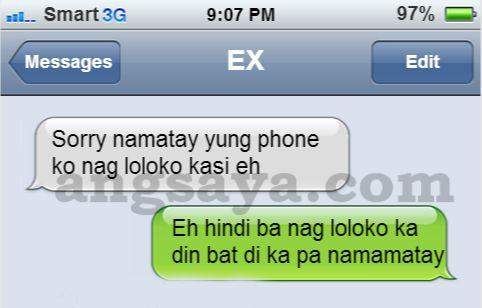 Nagloloko ang Cellphone - Text Fail, Pinoy Joke Tagalog