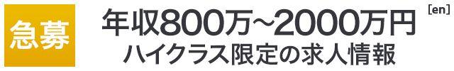 MET People - session #2 「10億人に日本を売り込むPR女子のキャリア戦略」イベントレポート