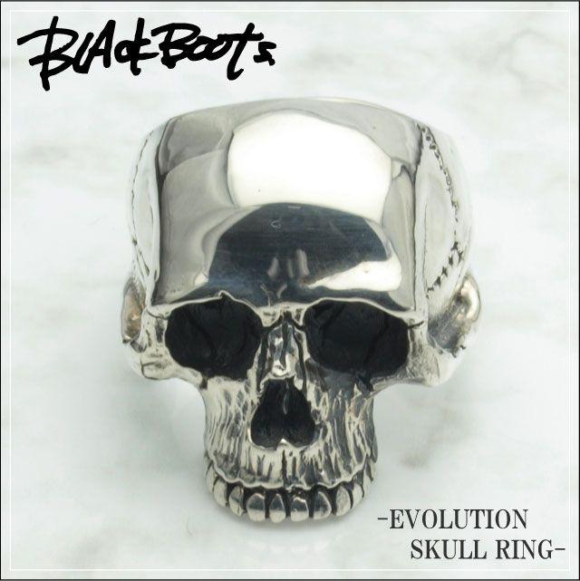 skull-ring640.jpg 640×641 ピクセル