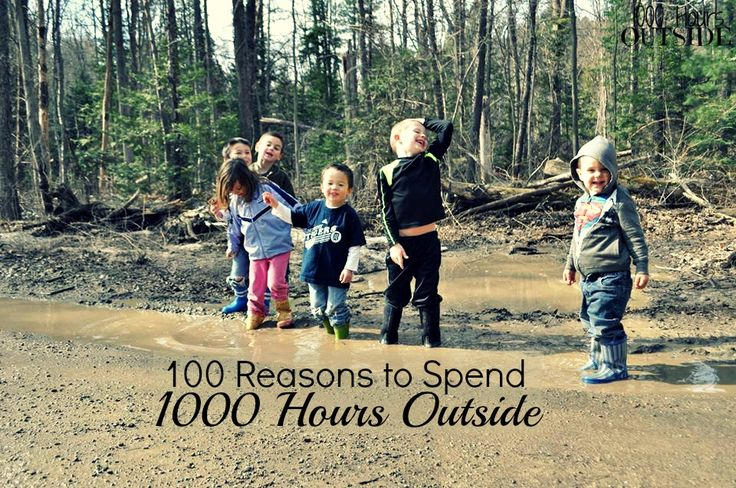 Why playing outside is beneficial