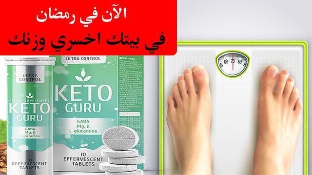 نظام رجيم كيتو دايت بالتفصيل جدول أكلات كيتوجينيك كنوزي Keto Diet Food List Diet Food List Keto Diet Recipes